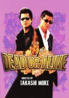 Asiancrush Dead Or Alive